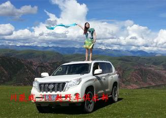 青藏线旅游包车