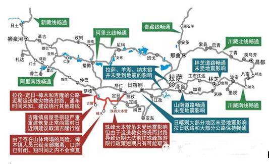 震后西藏旅游交通地图