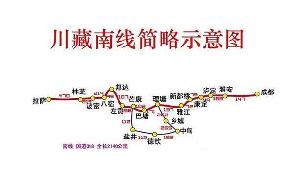 川藏南线地图及攻略
