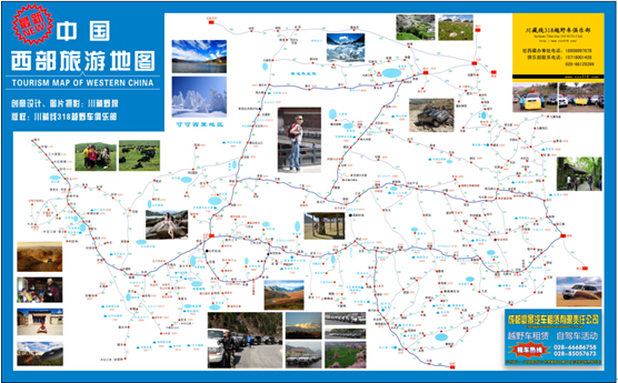 川藏线最新旅游地图
